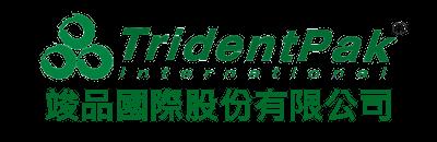 tridentpack-竣品國際股份有限公司