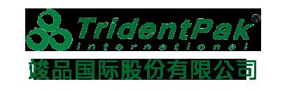 tridentpack-竣品国际股份有限公司
